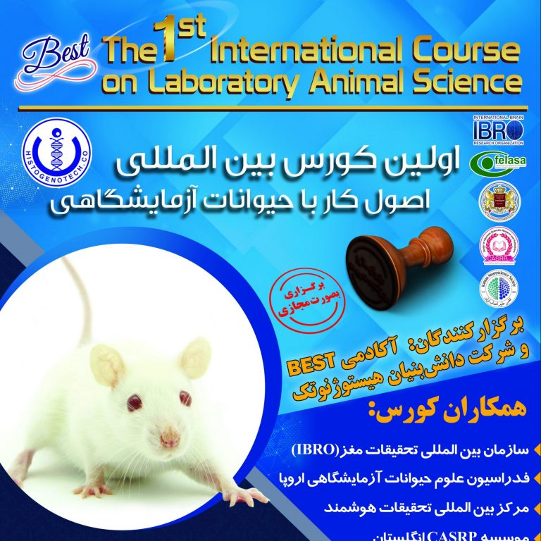 The First International Course on Laboratory Animal Science