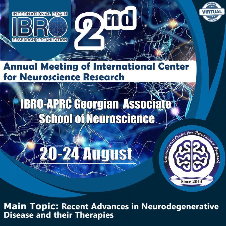 دومینگردهمایی سالانه مرکز تحقیقات علوم اعصاب گرجستان